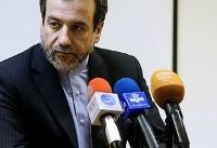تاکید عراقچی بر اهمیت بهرهمندی ایران از منافع برجام