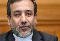 عراقچی: اقدامات اروپا درباره برجام به راه حلهای عملیاتی منجر نشده است