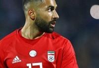 چرا سامان قدوس برای بازی با ترینیداد و توباگو به ایران نیامد؟