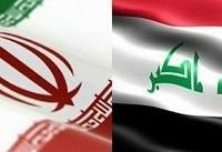 تهران و بغداد؛ الگوی روابط پایدار منطقه ای