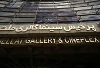 نظرسنجی از اصحاب رسانه درباره میزبانی جشنواره ملی فجر