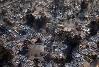 آتشسوزی کالیفرنیا | شمار ناپدیدشدگان  به ۶۰۰ نفر رسید