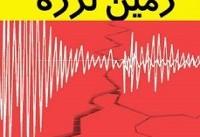زمین لرزه ۵.۱ ریشتری عنبرآباد خسارت نداشت