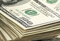 برآورد بازگشت ۴۷ میلیارد دلار ارز صادراتی تا پایان سال