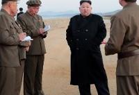 کره شمالی یک سلاح تاکتیکی فوق مدرن آزمایش کرد