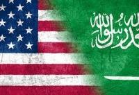 تنش در روابط ریاض - واشنگتن پس از اعمال معافیت چند کشور از تحریمهای ایران