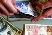 ارزش روپیه پاکستان ۷.۷ درصد سقوط کرد