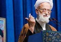 امامی کاشانی: اخلال در نظام اقتصای شامل محاربه است