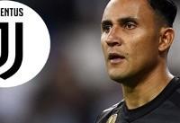 دومین پیشنهاد یوونتوس به رئال مادرید برای جذب ناواس