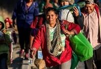 More than 1,500 caravan migrants at US-Mexico border: AFP