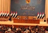 پارلمان عراق هفته آینده تکلیف ۶ وزیر دیگر کابینه را مشخص می کند