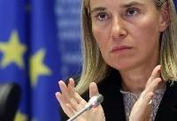 تاکید موگرینی بر حمایت اتحادیه اروپا از عراق