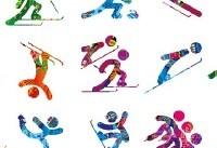 بودجه ۲۱ میلیارد و ۸۰۰ میلیونی برای المپیاد استعدادهای برتر ورزش
