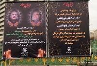 تصاویر | حضور چهرههای سیاسی در تشییع پیکر دکتر نوربخش و تاجالدین