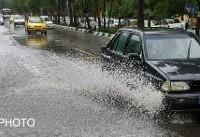 بارانهایی که در سطح معابر به هدر میرود