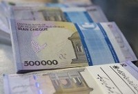 Iran's Currency Rial Rises Helped By Central Bank Interventions