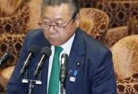 وزیر امنیت سایبری ژاپن: هرگز از رایانه استفاده نکردهام