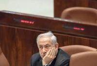 نگاهی به زلزله سیاسی در اسرائیل؛ کابینه نتانیاهو در آستانه فروپاشی