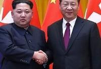 برگزاری اجلاس اَپِک، زیر سایه جنگ تجاری چین و آمریکا