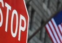 واشنگتن پست: تحریمهای جدید آمریکا واردات داروی ایران را کاهش داده است