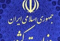 «عزیز الله شهبازی» سرپرست استانداری البرز شد