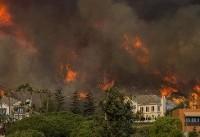 افزایش شمار قربانیان آتشسوزی کالیفرنیا    ۱۰۰۰ مفقود  و ۷۱ کشته
