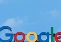 اظهارنظر در زیر نتایج جستجوی گوگل ممکن می شود