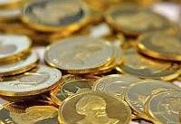 سهشنبه ۲۳ بهمن | نرخ طلا، سکه و ارز؛ افزایش قیمت سکه طرح جدید