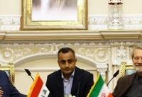 لاریجانی: بدخواهان نتوانستندعراق جدید را ناکام بگذارند/ برهم صالح: درباره یمن با صراحت کامل با ...