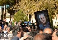 عبدالرحمن تاجالدین در گلستان شهدای اصفهان به خاک سپرده شد
