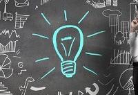 حذف کاغذبازی اداری شرط لازم برای اجرای طرحهای کارآفرینی