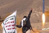 یمنی ها با ۴ موشک زلزال مواضع نظامیان سعودی را هدف گرفتند