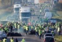 حداقل یک کشته و ۲۰۰ زخمی در اعتراضات سراسری فرانسه