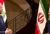 روحانی: امنیت عراق را امینت ایران و توسعه عراق را توسعه ایران میدانیم/ ...