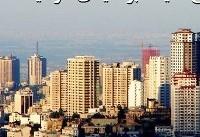 تشریح طرح مالیات بر عایدی سرمایه مسکن توسط کریمی
