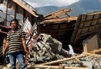 زلزله در غرب اندونزی ۷ کشته برجای گذاشت