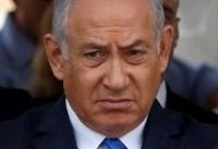 ادامه اختلافات در کابینه اسرائیل؛ نتانیاهو دو نشست مهم خود را لغو کرد