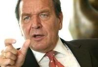 صدر اعظم سابق آلمان: سفیر آمریکا افسر اشغالگر است