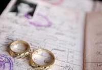 راهاندازی سامانه کنترل و کاهش طلاق