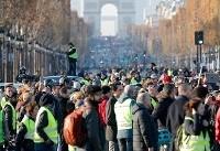 افزایش دامنه اعتراضات ضد دولتی در فرانسه/دهها نفر مجروح شدند + تصاویر