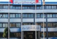 هشدار وزارت رفاه درباره کلاهبرداری به بهانه سامانه پیامکی  ۵۰۰۰۴۹۹