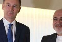 سفر وزیر خارجه انگلیس به تهران و ملاقات با ظریف