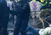 درگیری پلیس فرانسه با