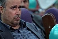 دلخوش: «تاج» باید از فدراسیون فوتبال کنارهگیری کند