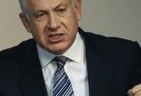 فلسطین الیوم: نتانیاهو مسئولیت وزارت جنگ اسرائیل را بر عهده گرفت