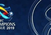 اعلام رسمی سهمیه فوتبال ایران در لیگ قهرمانان آسیا ۲۰۱۹