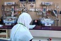 بیمارستانهای کشور ۱۵۰ هزار پرستار کم دارند