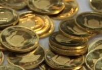 کاهش قیمت سکه و طلا دوباره شروع شد