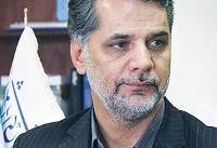 معاون قوه قضائیه خواستار اسناد ظریف درباره پولشویی شد