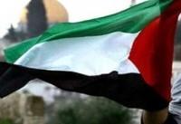 چهار فلسطینی در رام الله مجروح شدند